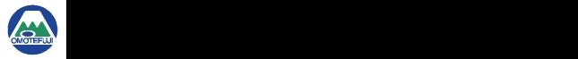 表富士工業団地協同組合・表富士工業会